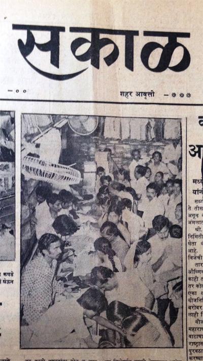 Prakash Departmental Stores -Article In Sakal (1987), Shawl