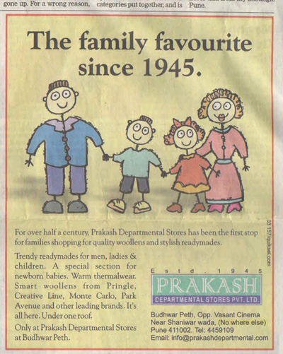 Prakash Departmental Stores - Article In Newspaper (2003), Winter Clothes For Kids
