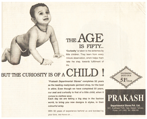 Prakash Departmental Stores - Article On Kids (1993) Winter clothes for kids