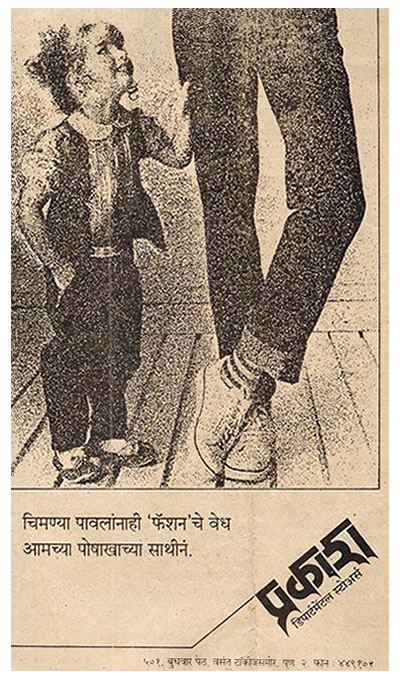 Prakash Departmental Stores -Kids Wear, jackets for kids