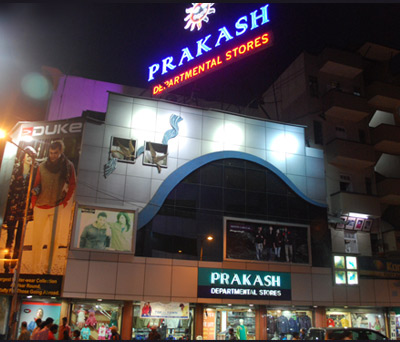prakash departmental store pune